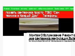 problem.net.by